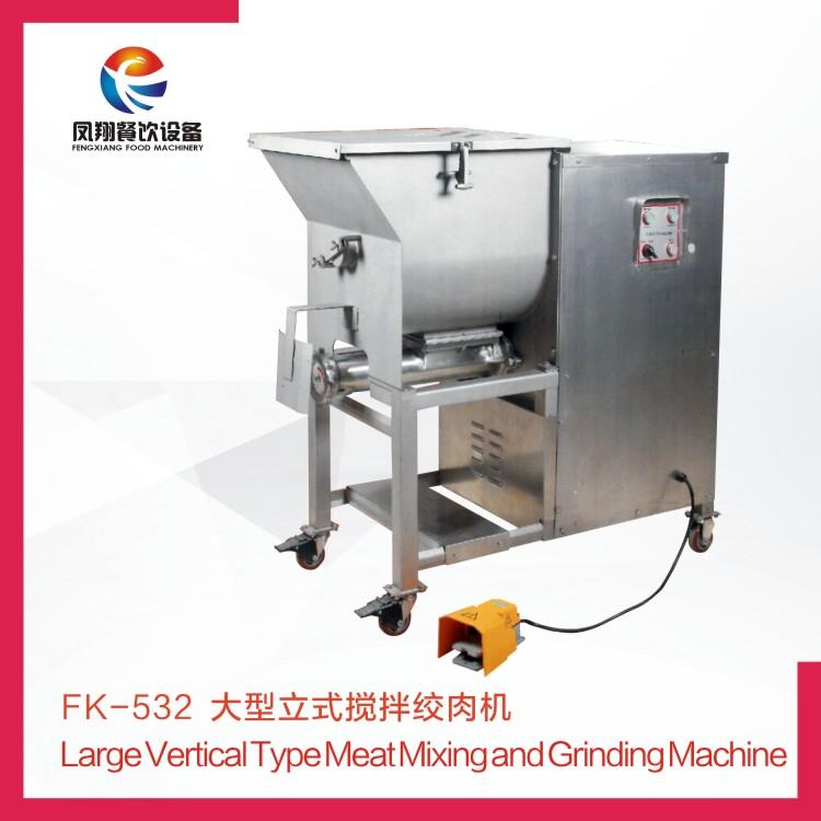 Vertical meat grinder