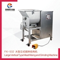 FK-532 Vertical meat grinder