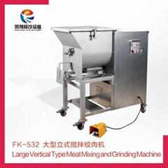 FK-532 大型立式搅拌绞肉机