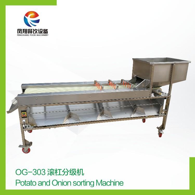 OG-303 Roller classifier