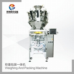 Weighing and packing machine