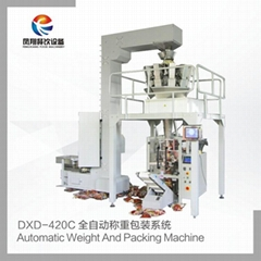 DXD-420C Automatic Weight and Packing Machine