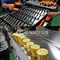 MC-365 Corn cutting machine