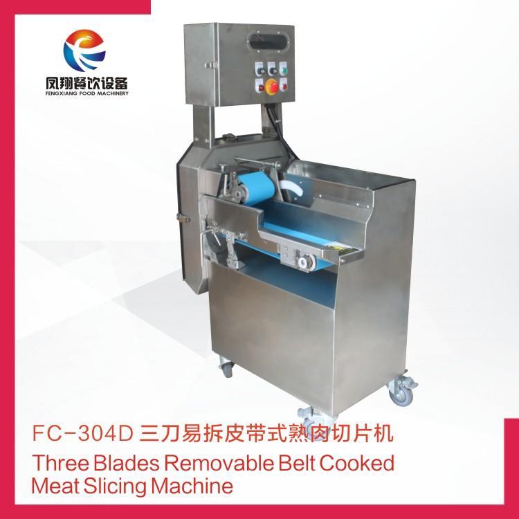 FC-304D 三刀易拆皮带式熟肉切片机