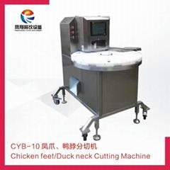 CYB-10 Chicken feet duck neck cutting machine