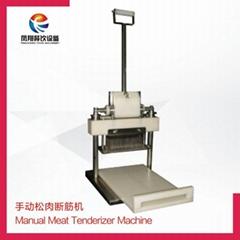Manual meat tenderizer machine
