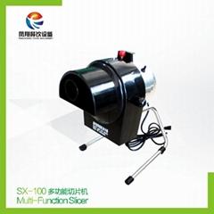 SX-100 多功能切片機