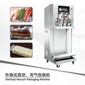 DZ-650H Vacuum package machine