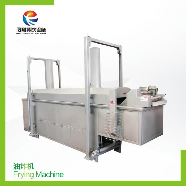 FYZ-3000 Electrical heating automatic frying machine
