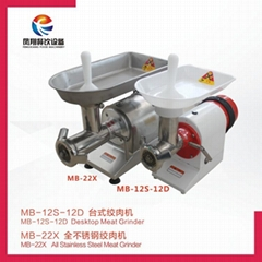 MB-12S-12D Desktop meat grinder
