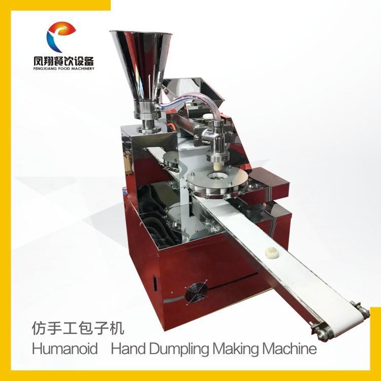 Single Filling Hopper Baozi Making Machine