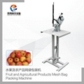 Fruit and agricultural products bag packing machine 1