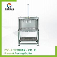 FGQ-4 Pneumatic cutting machine