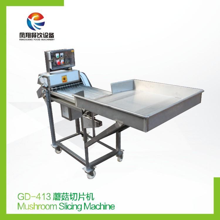 GD-413 蘑菇切片机
