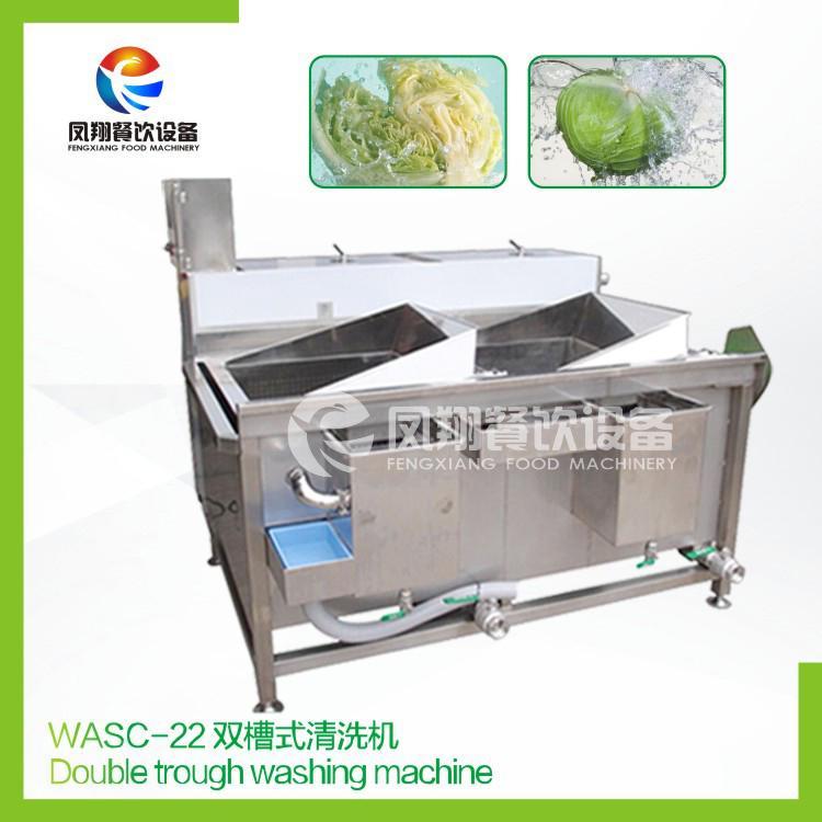 WASC-22  双槽式清洗机