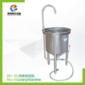 XM-50 洗米洗豆机