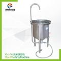 XM-50 洗米洗豆機