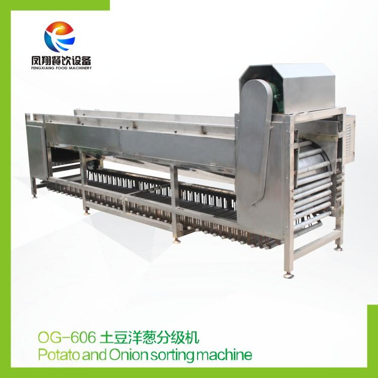OG-606 Sorting Machine