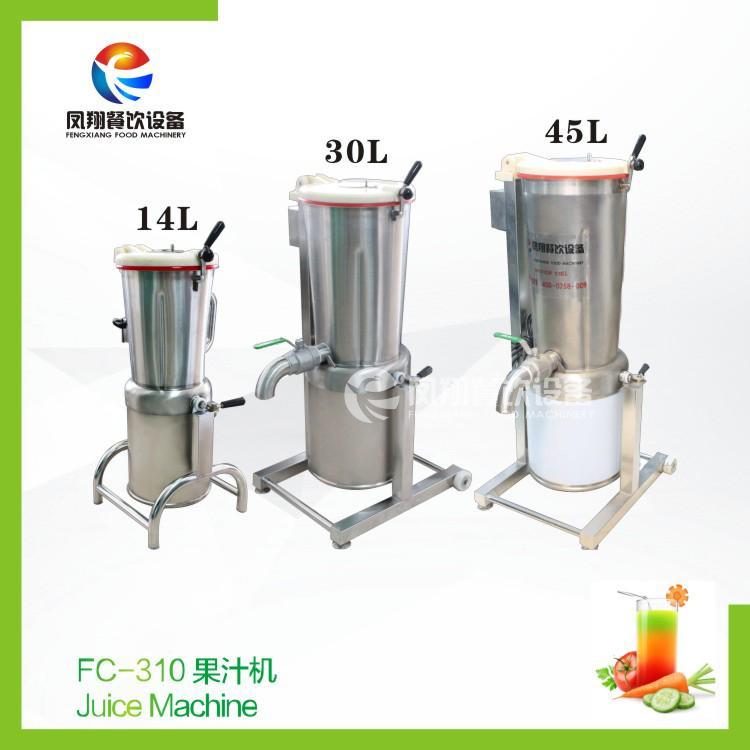 FC-310 Juice maker 14L 30L 45L 2
