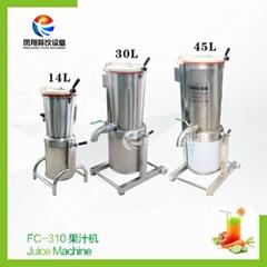 FC-310 Juice maker 14L 30L 45L