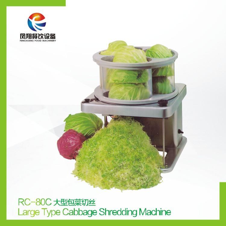 RC-80C Vegetable shredder