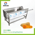 GF-4 Pneumatic punching machine