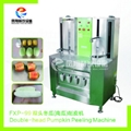FXP-99 Double head peeling machine