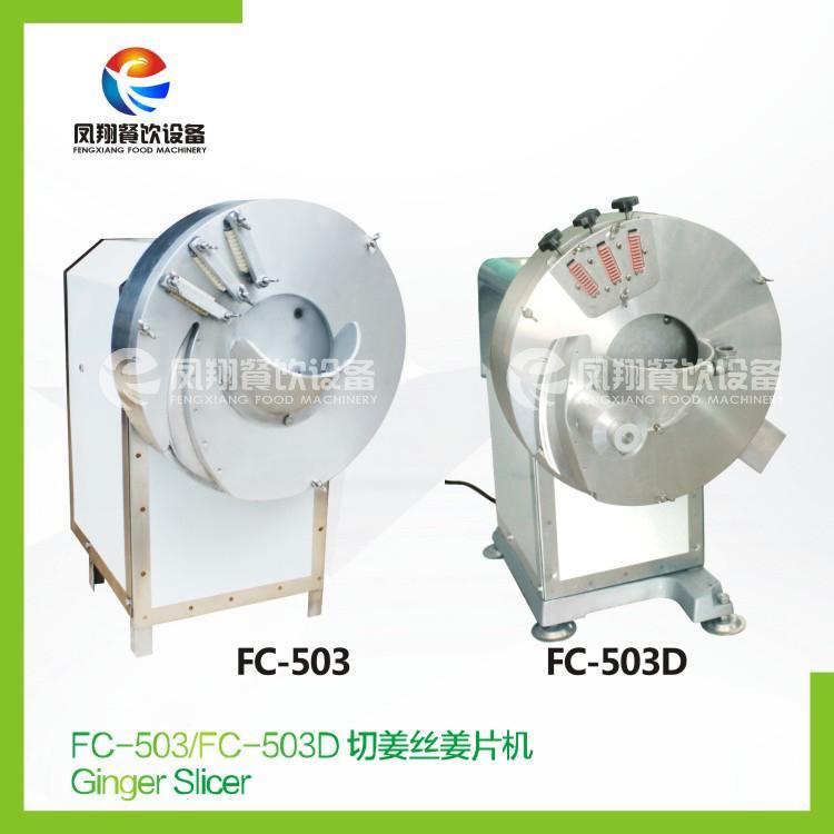 FC-503 Ginger slicer