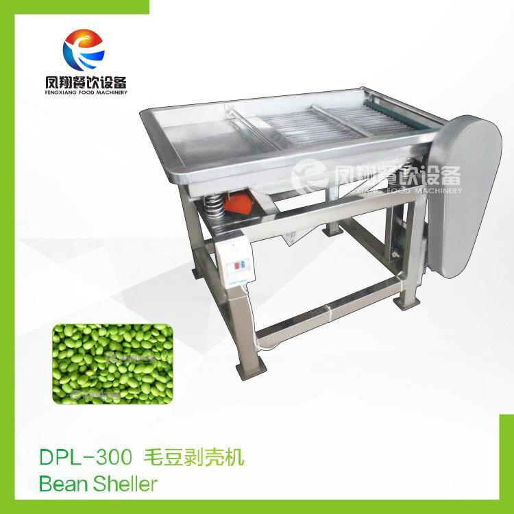 DPL-300 Bean Sheller Bean Peeler