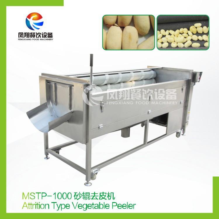 MSTP-1000 砂辊去皮机