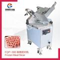 FQP-380 冻肉切片机