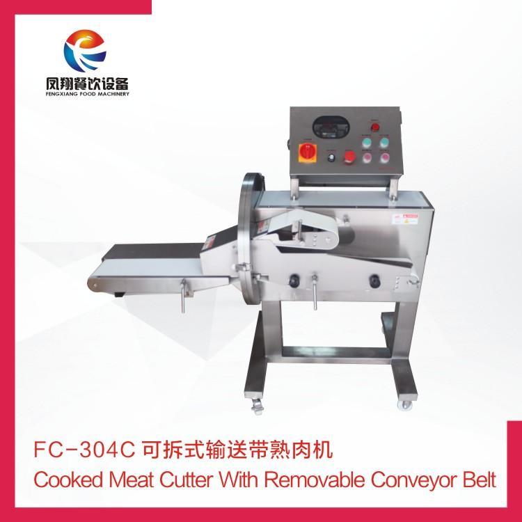FC-304C 可拆式输送带熟肉机
