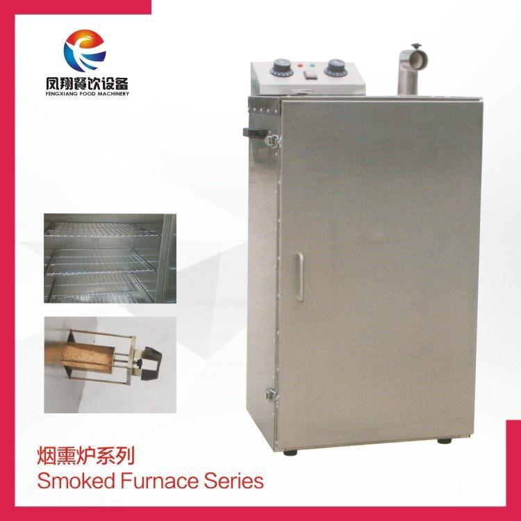 Smoke Furnace