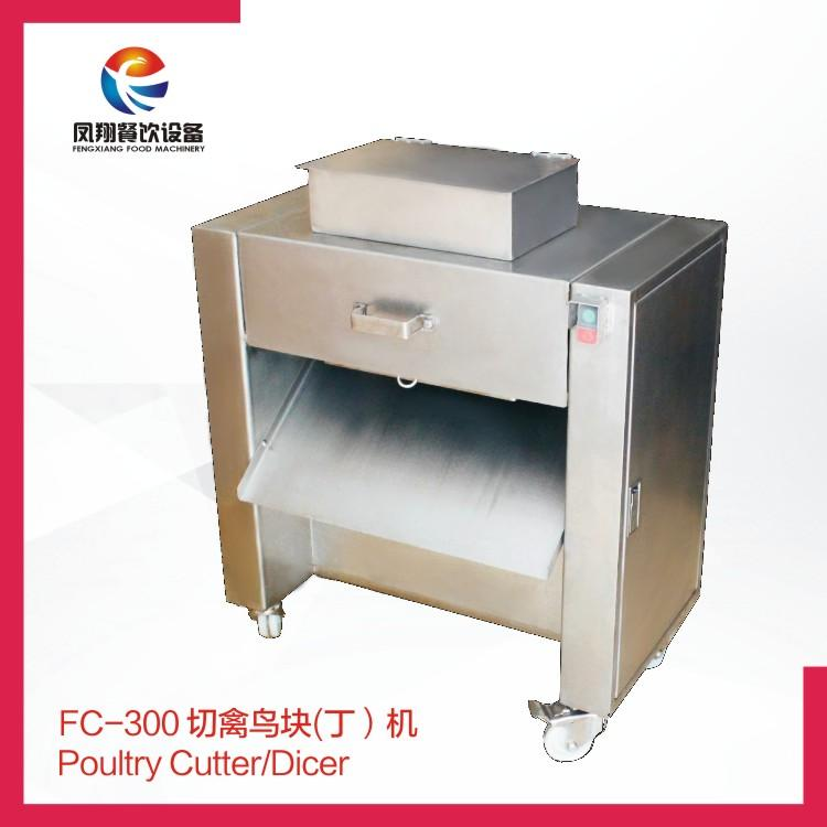 FC-300 Poultry cutter dicer