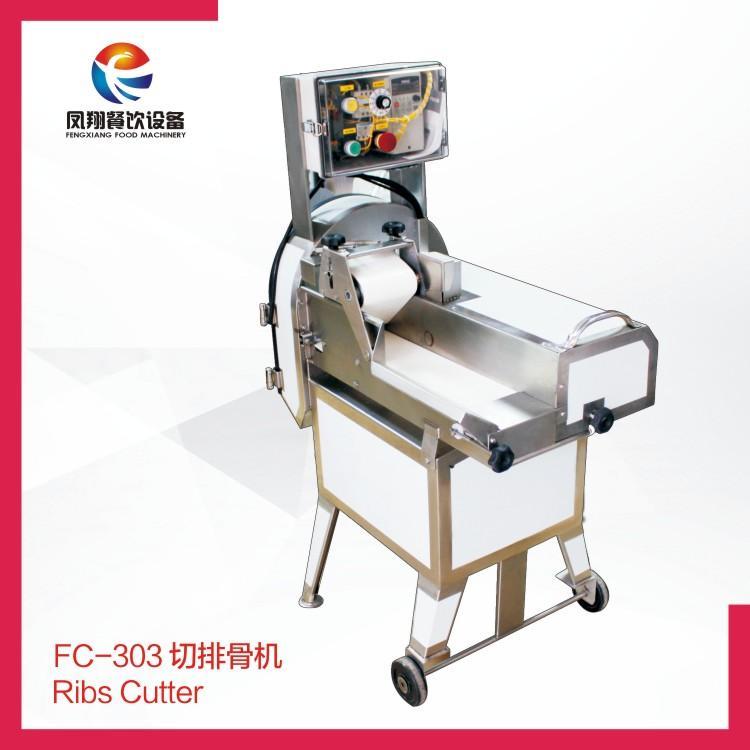 FC-303 Ribs Cutter
