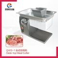 QWS-1 台式切肉机 嫩肉机