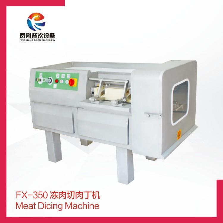 FX-350 切肉丁机