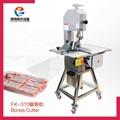 FK-310 Bones Cutter