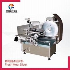 台式全自动鲜肉切片机