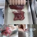 臺式全自動鮮肉切片機 3