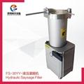 FS-30YY Hydraulic sausage filler