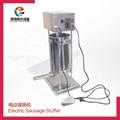 ETV15L  電動灌腸機