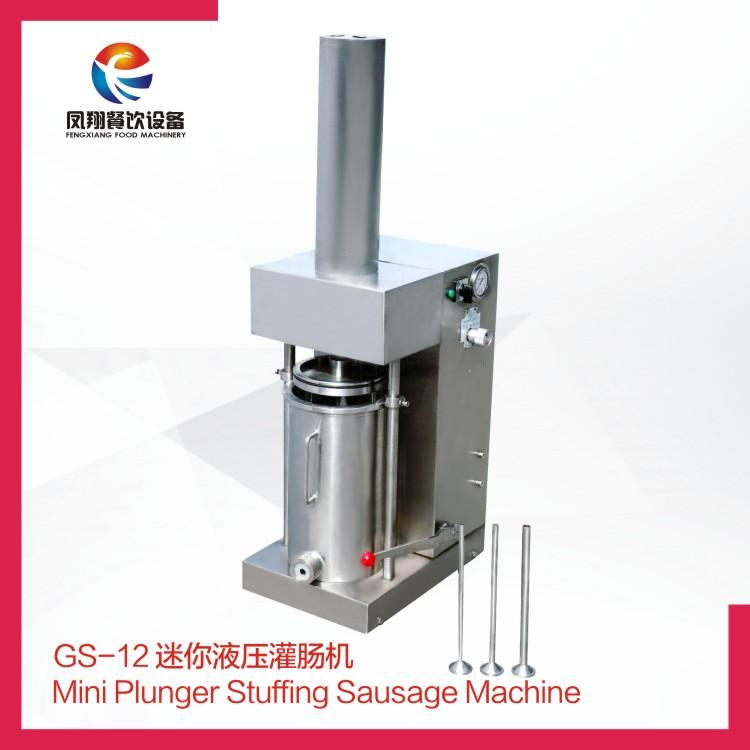 FGS-12 Hydraulic sausage filler