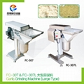 FC-307 Large - scale mashed garlic machine