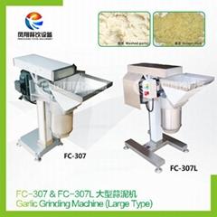 FC-307 大型蒜泥機