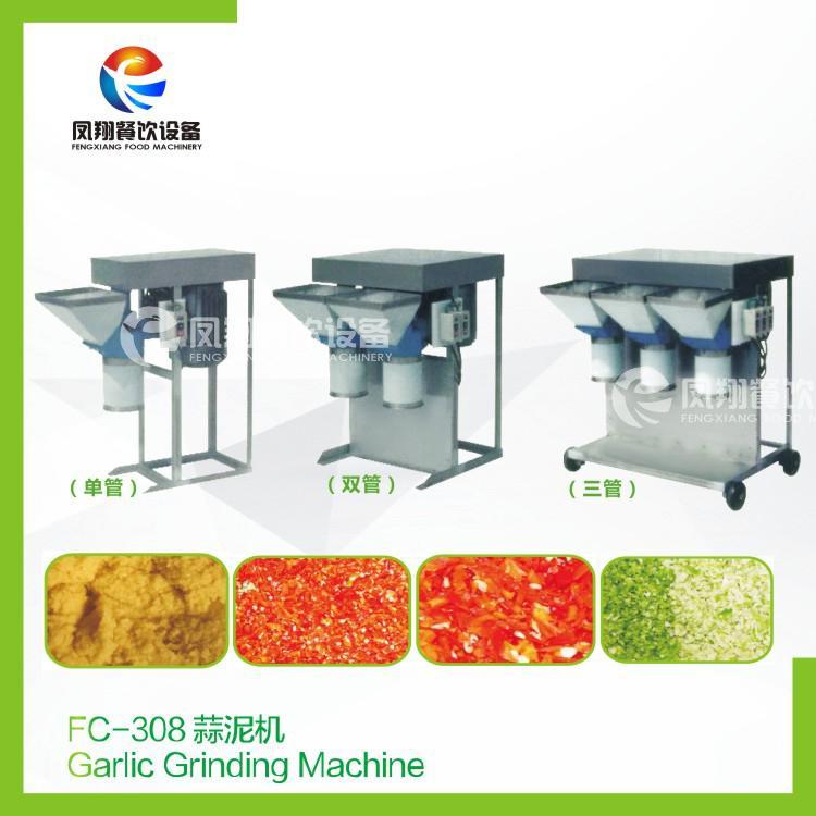 FC-308 Garlic mashed machine