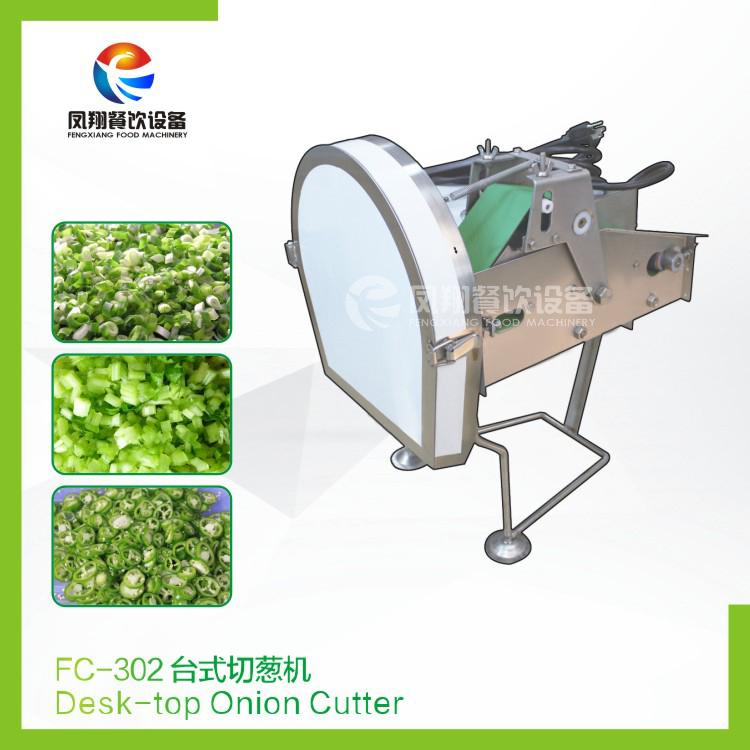 FC-302 Spring Onion Cutter