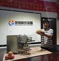 Fengxiang : Apple peeling coring and slicing machine