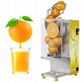 ZC-B3高效自动鲜橙榨汁机