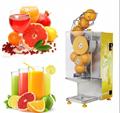 ZC-B3高效自动鲜橙榨汁机 吧台自动橙汁机   2